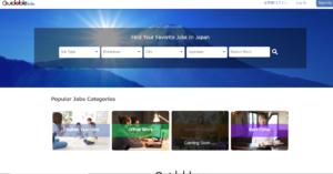 Guidableホームページ