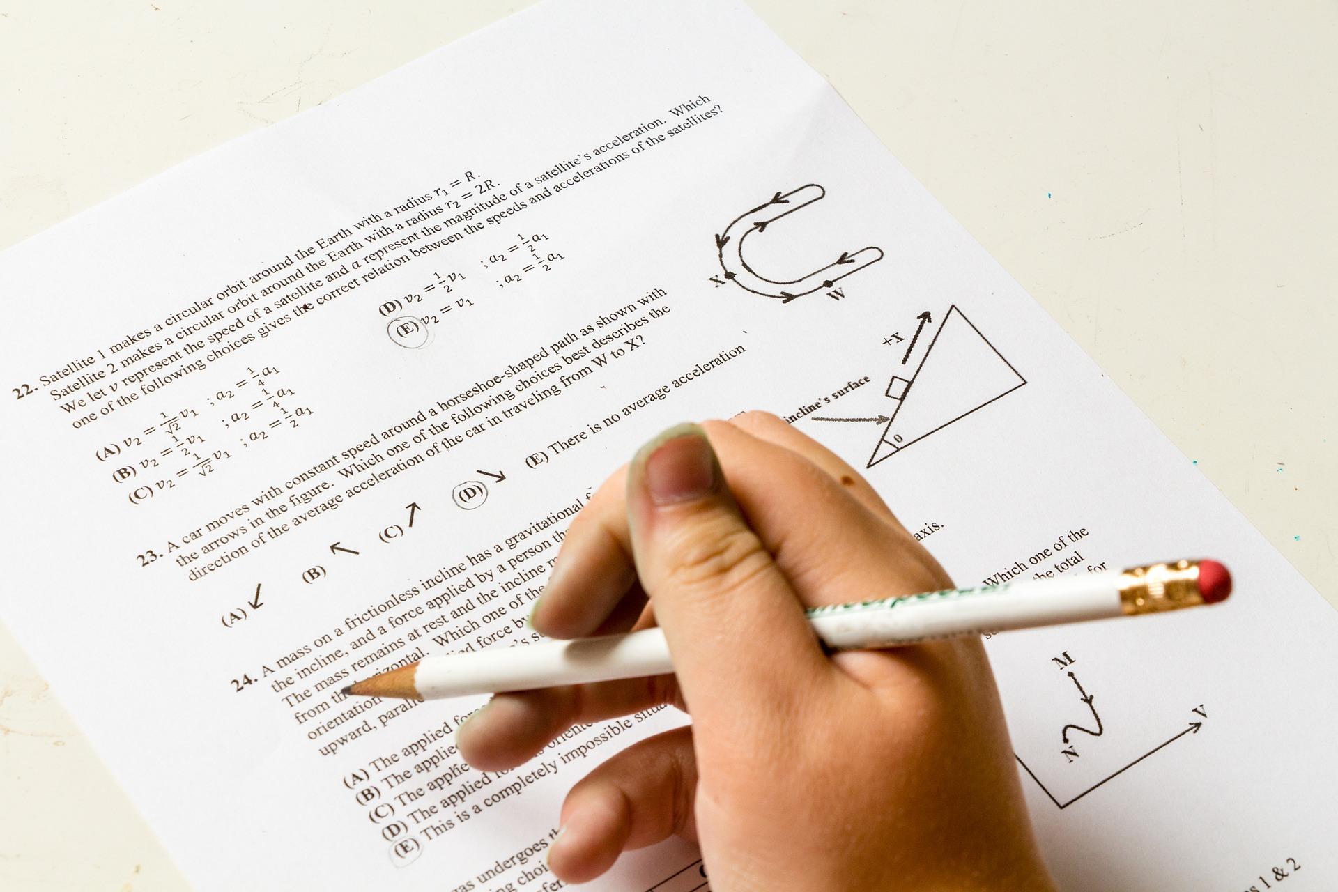 外国語 試験