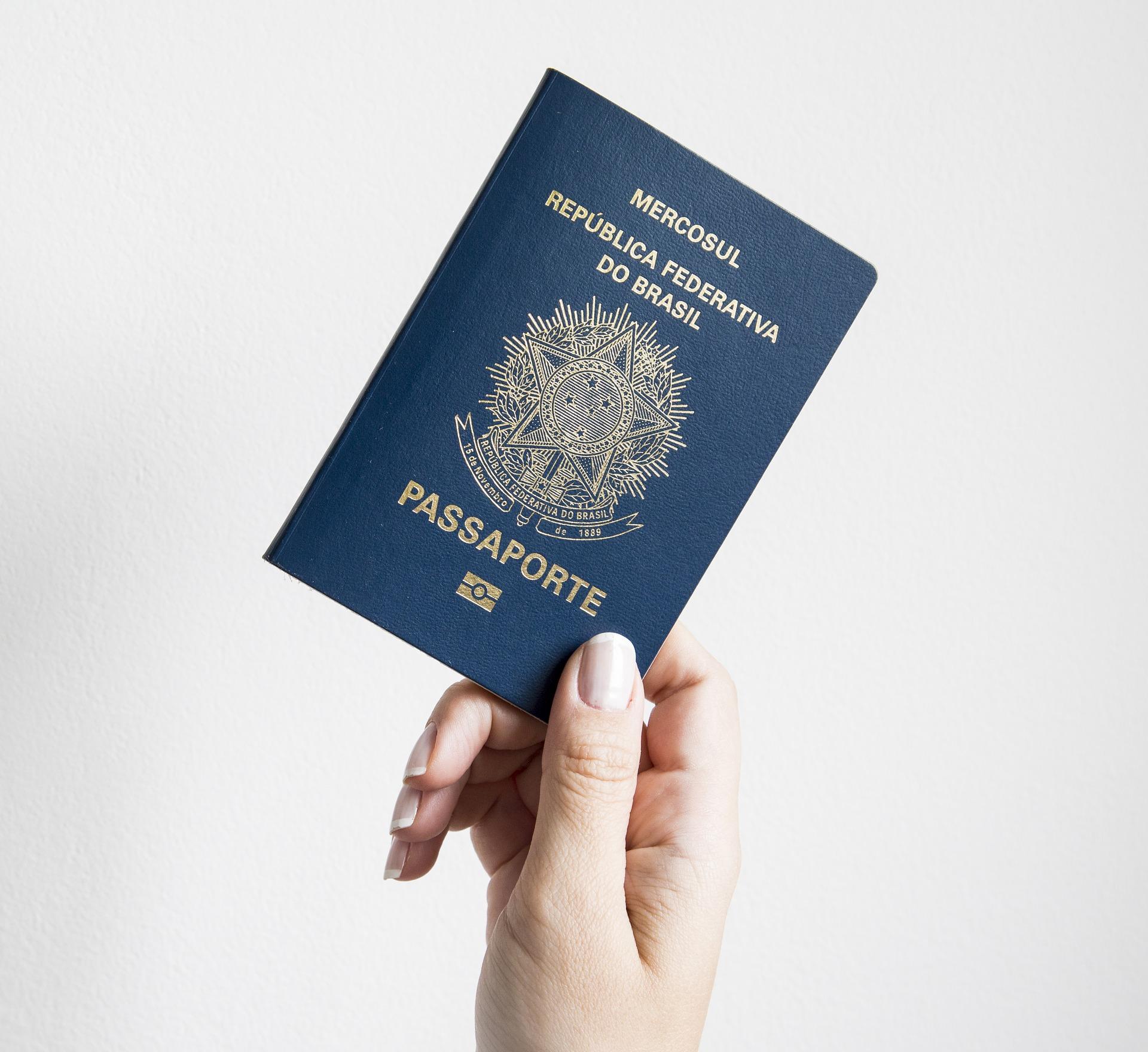 ブラジルのパスポート
