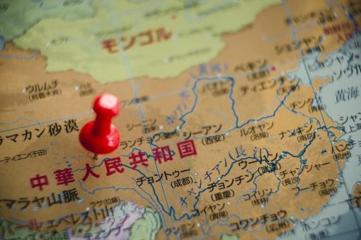 中国 画像