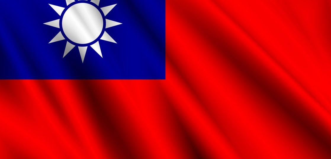 台湾 国旗