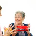 外国人採用:介護職での受け入れ注意点とは