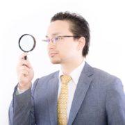 虫眼鏡と外国人